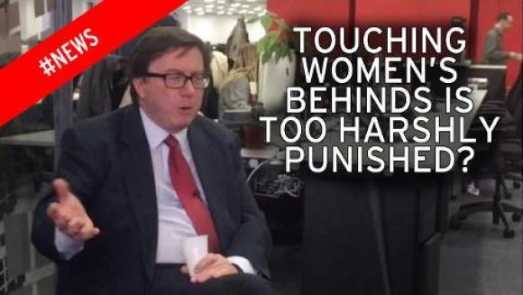Mike Buchanan: Has strong feelings about touching women's bums