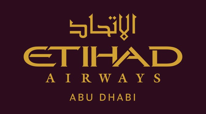Etihad The Apartment頭等艙包廂