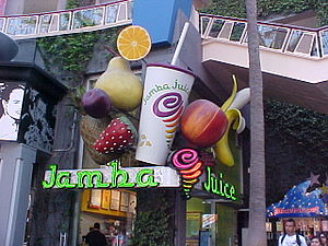 A Jamba Juice located in the Universal Studios...