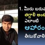 maxresdefault 62 - Best Weight Loss Diet Plan in Telugu || BEST Weight Loss Tips in Telugu || Running Tips