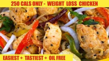 5 Mins TASTIEST Weight Loss Chicken Recipe To Lose Weight Fast | Oil Free Diet Chicken Recipe To Try