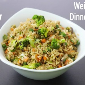 Fried Rice - Brown Rice Recipe For Weight Loss - Healthy Rice Recipes For Dinner | Skinny Recipes