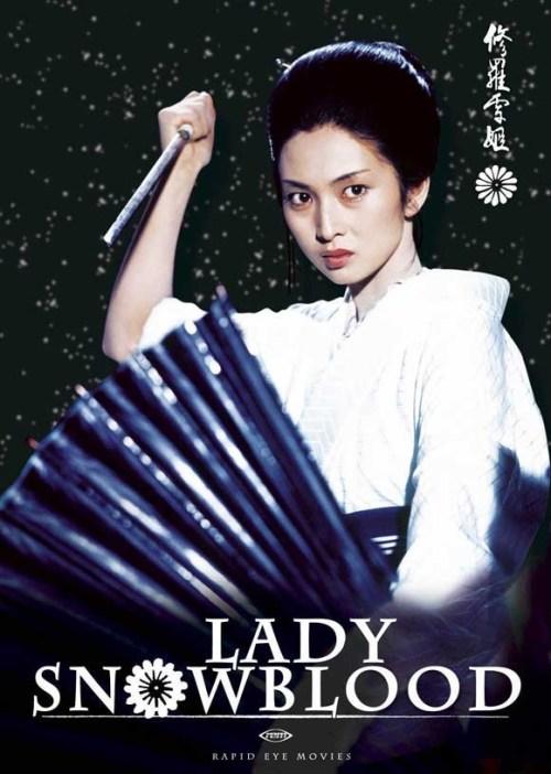 Lady Snowblood (1973) Directed by Toshiya Fujita