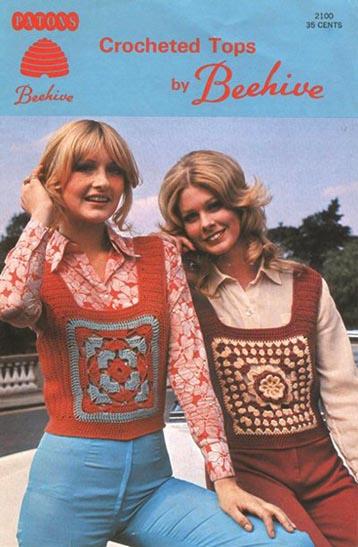 70s_crochet_tops__detract_from_unflatter