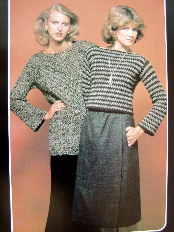 Crochet_pattern_70s
