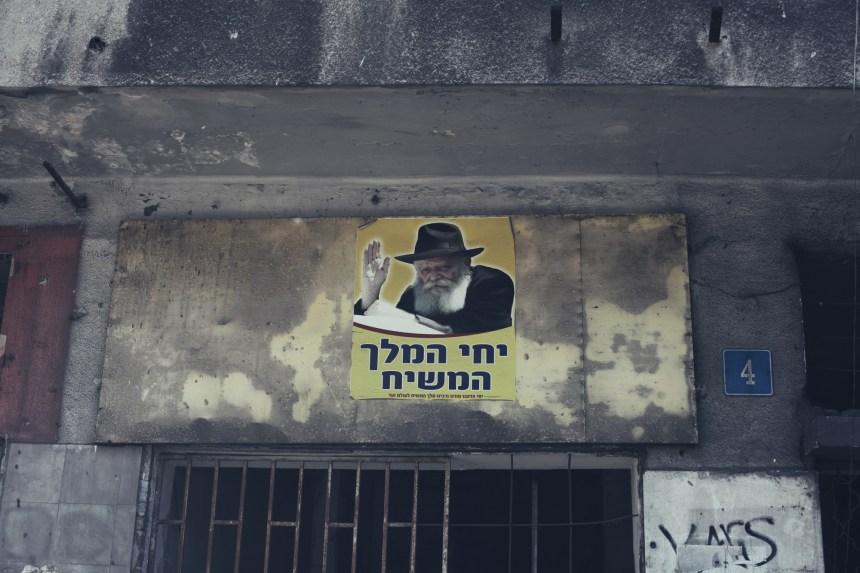 erez-avissar_israel123