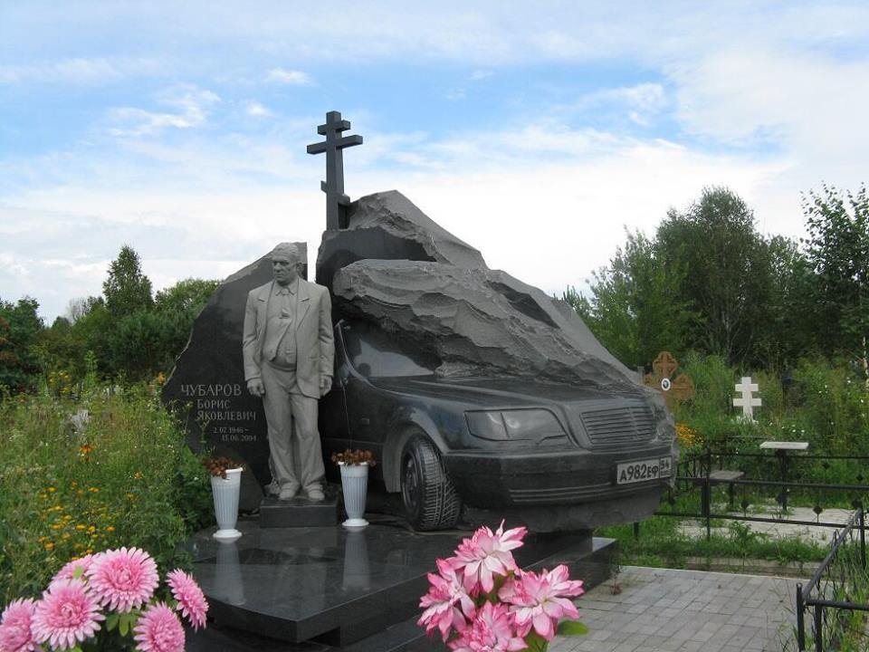 Weird Russian Tombstones