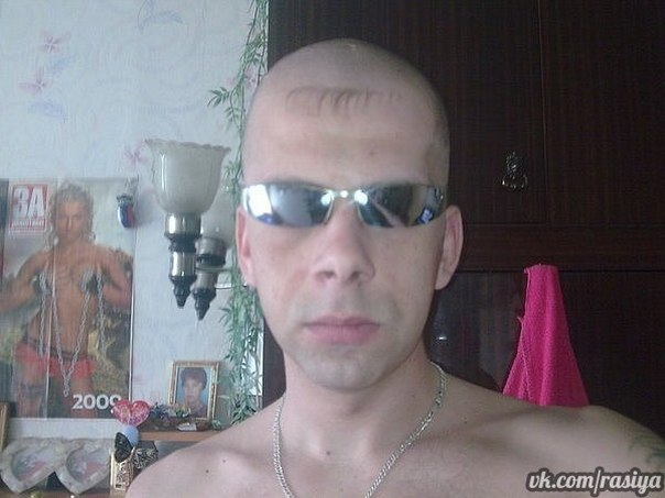 Bangs Mens Choice Of Hairstyle In Russia Weird Russia