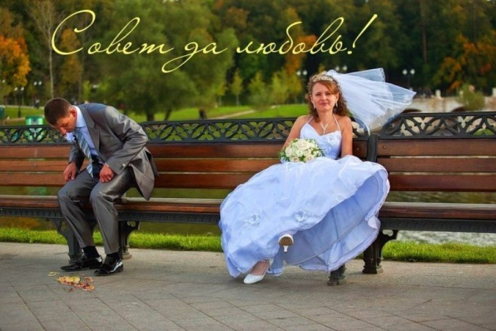 creative-Russian-wedding-photography26