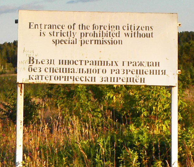 Entrance_to_ozersk