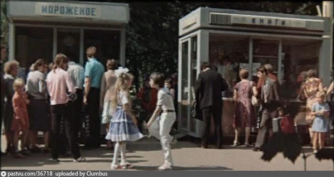 Ice cream and book kiosks, VDNKh, 1984