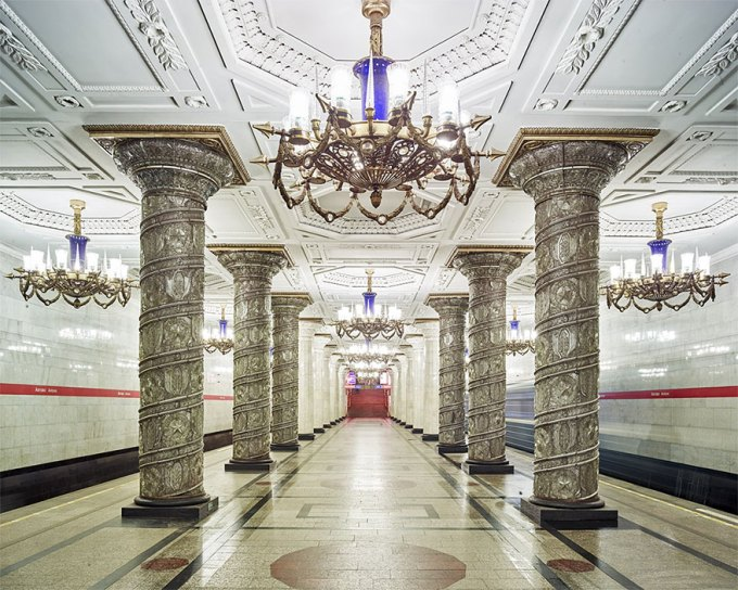 Avoto Metro Station, St. Petersburg