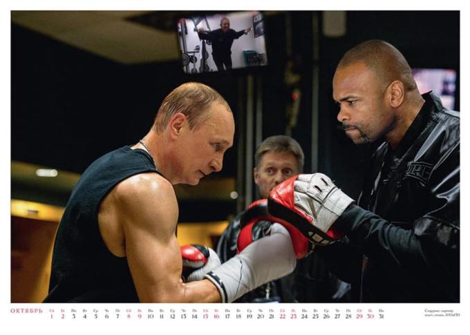 Putin with US boxer Roy Jones Jr, who was recently  granted Russian citizenship