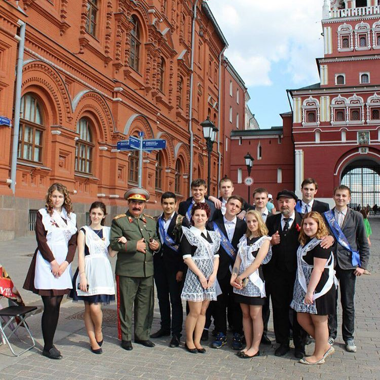 Russian High School Graduates 2016