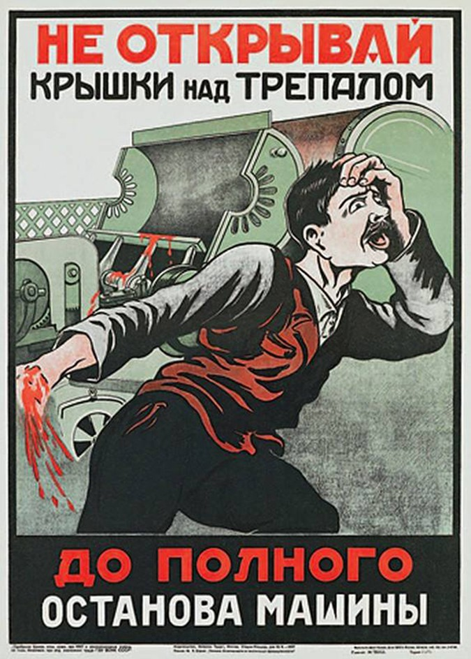 """""""Do not open the lid of the thresher until the machine comes to a full stop"""""""