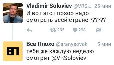 "Pro-Kremlin Russian TV journalist Vladimir Solovyov ""And this shmaful event has to be observed by the whole country?"" And reply: ""And we still watch you every week"""