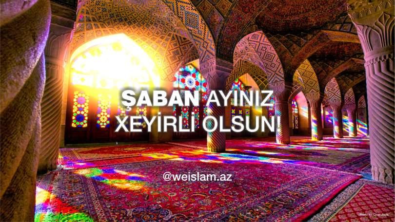 Shaban_mubarak_2018_weIslam_az (1)