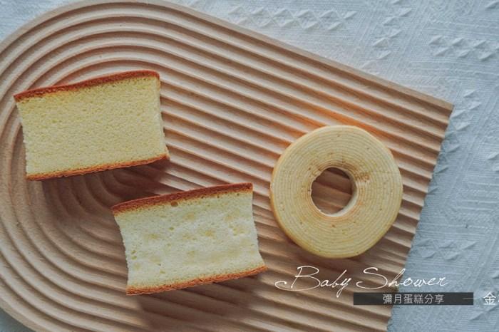 金格彌月蛋糕免費申請招牌日本長崎蛋糕,今年的哞星人牛年彌月禮盒推薦也太可愛。
