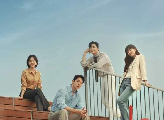 Review Sinopsis Drama Start Up 2020 Poster a