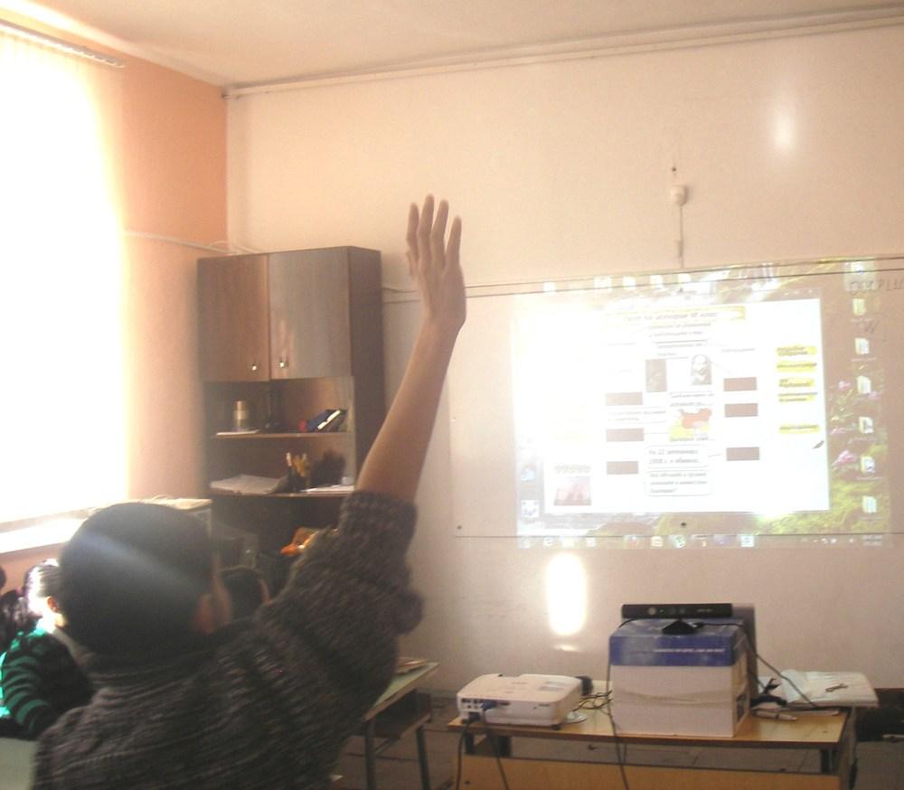 Kinect - интерактивно помощно средство за иновативни учители (5/6)