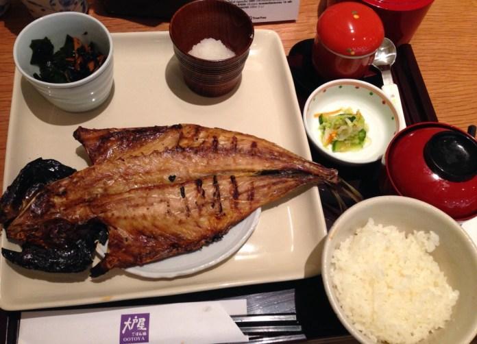 เซตปลาอาชิย่างถ่าน