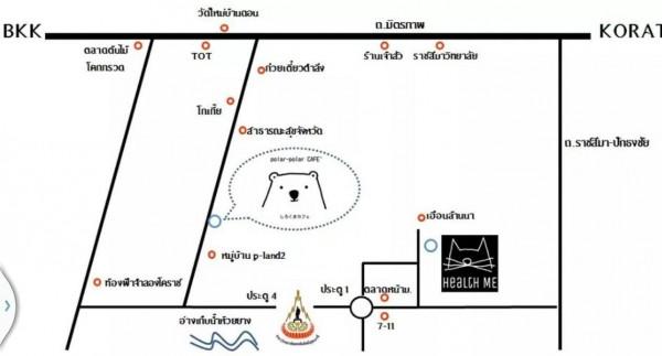แผนที่ร้าน polar polar cafe'