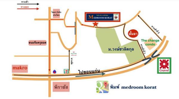 แผนที่ร้าน Medcafe'