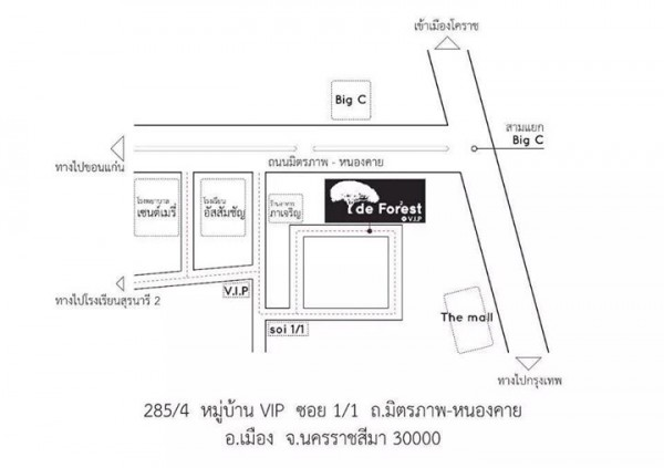 แผนที่ร้าน De Forest