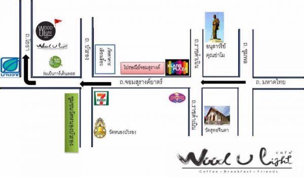 แผนที่ร้าน Wood U Light Cafe' (ภาพจาก FB ร้าน)