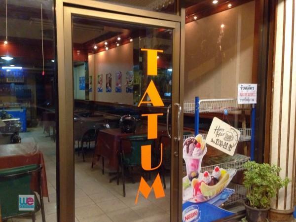 ด้านหน้าร้าน Tatum
