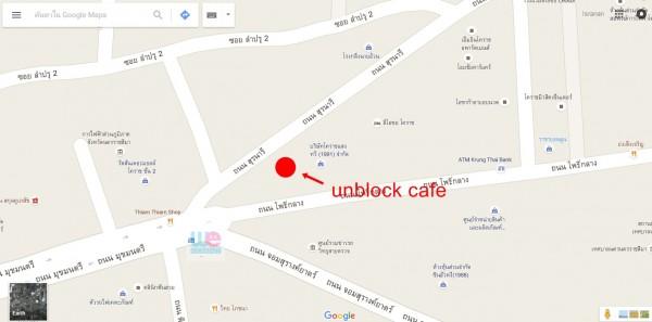 แผนที่ unblock cafe