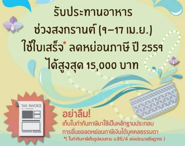 b3204dd8-1d83-4b62-bc72-45fedb288494