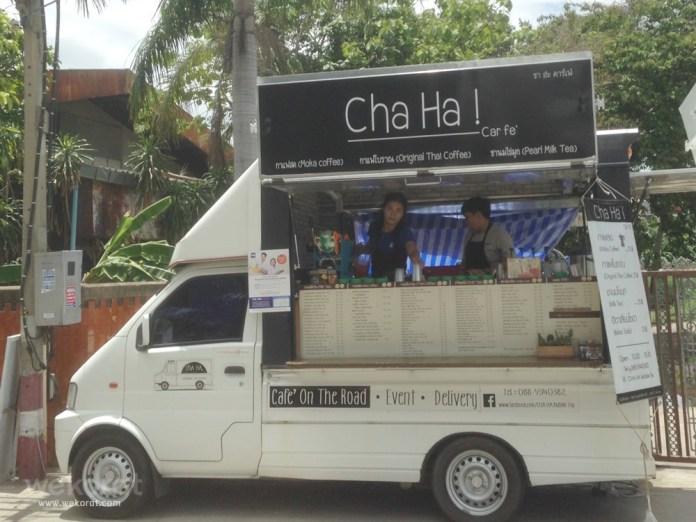 ร้าน Cha Ha