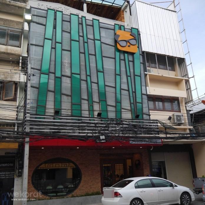 โฮสเทล Urban Bamboo