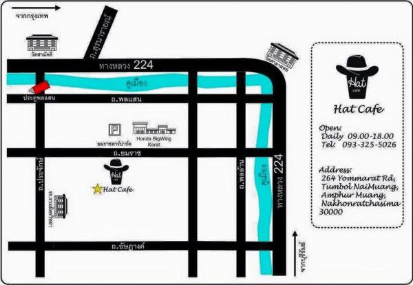 แผนที่ร้าน Hat Cafe' (ภาพจาก FB ร้าน)