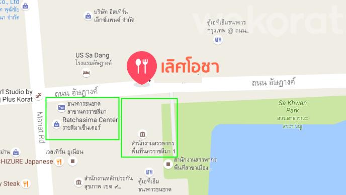 แผนที่ร้านเลิศโอชา