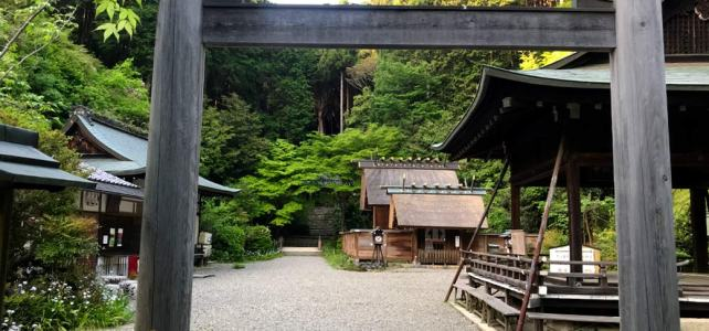 "Himukai Daijingu Shrine is the topic ""Power Spot"" of the future in Kyoto."