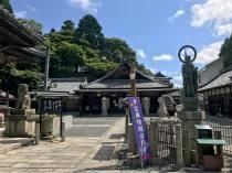 Yokokuji05