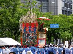 KuronushiYama05