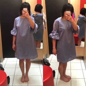 Target who what wear tie shift dress, as modeled by me in a fitting room selfie. It does not look good.