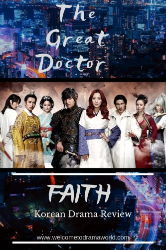 Poster featuring actors from Korean drama'Faith' aka 'the great Doctor'