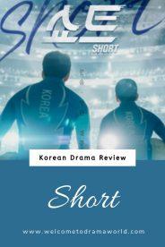 Short - Promotional poster