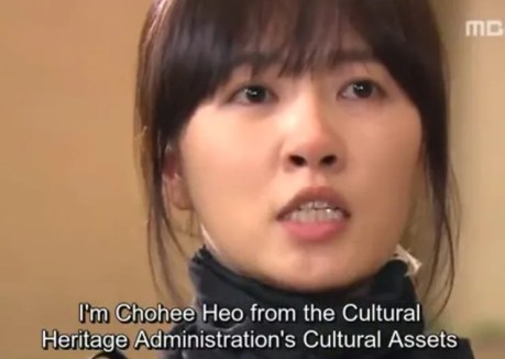 Kim Sun Ah as Heo Cho-Hee in 'When it's at night'. Cultural Heritage Administration.