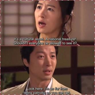 Kim Sun-Ah and Lee Dong-Gun. When it's at night.