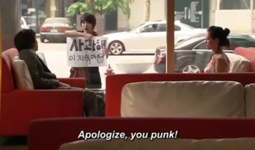 Coffee Prince. Eun-Chan demanding a apology from Han-Kyul.