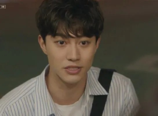 Kwak Dong-Yeon als Yeon Woo-Young in My ID is Gangnam Beauty