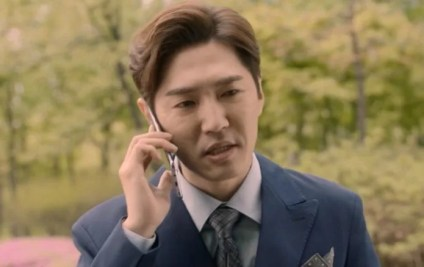 Danny Ahn as Park Gi-Woo in Level Up