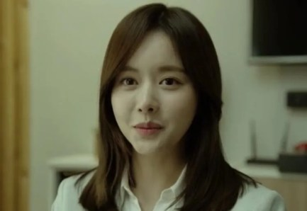 Han Bo-Reum as Shin Yeon-Hwa in Level Up