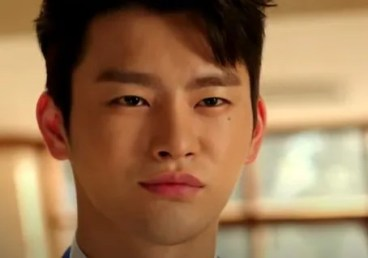 "Seo In-Guk as Lee Hyun in ""I Remeber You"""