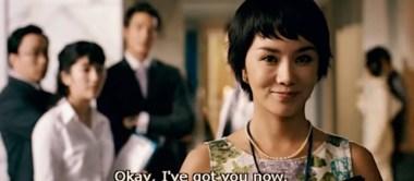 Uhm Jung Hwa in Seducing Mr. Perfect